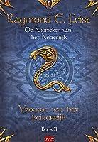 Vrouwe van het keizerrijk (De Keizerrijk-trilogie (3))