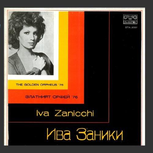 Iva Zanicchi - Recital At The Festival