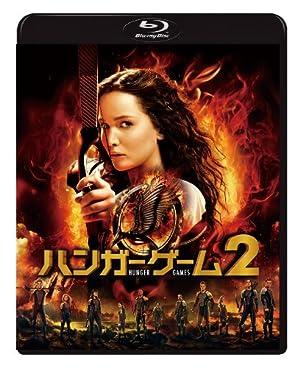 ハンガー・ゲーム2 Blu-ray