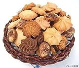割れクッキー お得用 大盛り 1.5kg (500g)×3袋