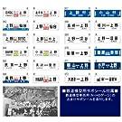 【トミーテック】1/10 部品模型シリーズ サボコレクション 第6弾(1BX12個入)