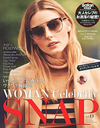 WOMAN Celebrity Snap 2017年Vol.13 大きい表紙画像