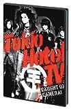 echange, troc  - Tokio Hotel - Caught On Camera !