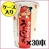うまいじゃろ カープびいきカップ(清酒)200ml×30(ケース入り)