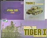 ドラゴンアーマー 1/72 完成品 60019 ドイツ重戦車 Tiger / タイガー I 中期モデル