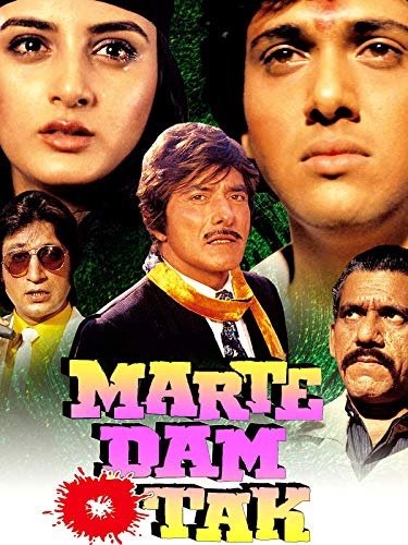 Marte Dam Tak on Amazon Prime Video UK
