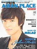 ARENA 37℃ ASIAN PLACE (アリーナ サーティーセブン アジアンプレイス) 2011年 08月号 [雑誌]