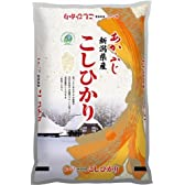 【精米】新潟県産 白米 あかふじ こしひかり 10kg 平成27年産