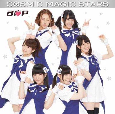 COSMIC MAGIC STARS(DVD付)