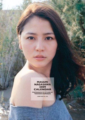 長澤まさみ 2009年カレンダー