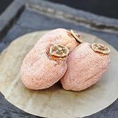 【冷凍】長野・信州産 最高級 市田柿(干し柿) 個包装 (9個入り)