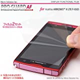 ARROWS X LTE F-05D PRO GUARD AF 光沢防指紋 HD Grade Anti-Fingerprint / PGAF-ARXF05D