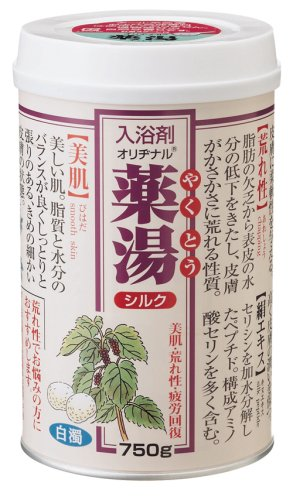 オリヂナル 薬湯 シルク 750g