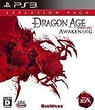 Dragon Age:Origins - Awakening (本製品は拡張パックのため、単体ではプレイできません)