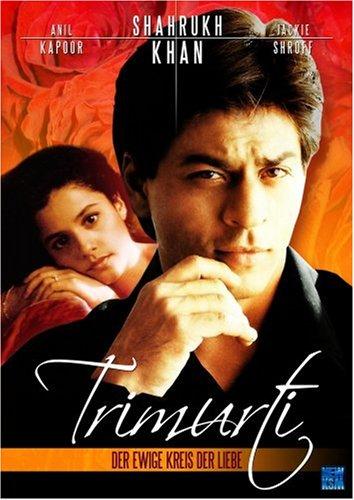 Trimurti - Der ewige Kreis der Liebe