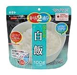 サタケ マジックライス 備蓄用 白飯 100g×2個セット (防災 保存食 非常食)