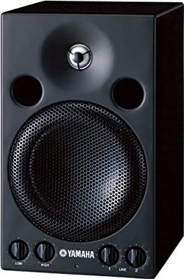 Yamaha MSP3 Powered Monitor Speaker 20-Watts Amplifier, 4-Inch Cone Tweeter, 2-Way System from YAMAHA