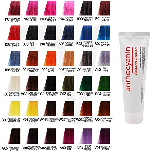 Anthocyanin Hair Manicure Color Second Edition 230g/ 8.1 OZ (00 PURE CRYSTAL) (Dark Blue Hair Dye Splat compare prices)
