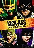 【映画パンフレット】 『キック・アス ジャスティス・フォーエバー』 出演:クロエ・グレース・モレッツ