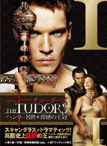 THE TUDORS〜背徳の王冠〜