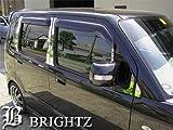 BRIGHTZ 【BRIGHTZ ワゴンR MH21/MH22系 超鏡面メッキピラーパネルカバー 14PC バイザー有り用 】 4798