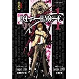 Death note Vol.1par Tsugumi Ohba