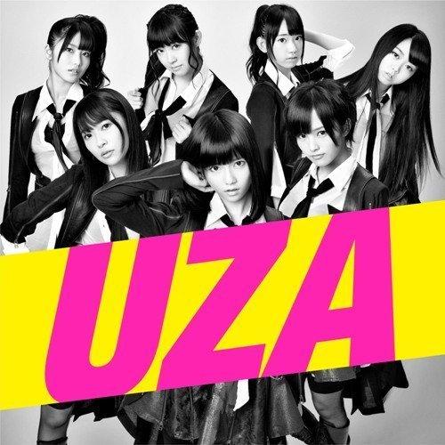 UZA (Type-B)(数量限定生産盤)【多売特典生写真付き】