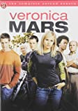 Veronica Mars: The Complete Second Season [DVD] [Region 1] [US Import] [NTSC]