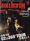 Sound & Recording Magazine (サウンド アンド レコーディング マガジン) 2009年 12月号 (CD付き) [雑誌]