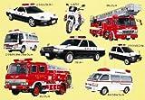 20ピース 緊急自動車 27-120