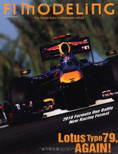 F1 MODELING v.42