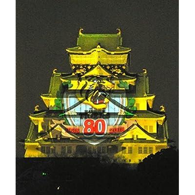阪神タイガース 80周年記念 4/7 1日限定 非売品 イエローキャップ/帽子 ビクトリーフラッグ ユニフォーム(上新非売品)3点セット