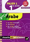 Arabe, palier 1, 1re ann�e : Niveau A...