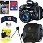 Canon PowerShot SX50 HS 12.1 MP Digital Camera with 50x Optical IS Zoom + 32GB Memory Card+ Camera Bag + 8' Tripod+ Accessory Kit
