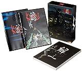 鴉-KARAS-第壱話 コレクターズ・エディション[DVD]