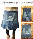 ヴィンテージ加工 パッチワークデニムスカート  <  デニムロングスカート デニムスカート はんぱ丈丈デニムスカート リメイクスカート ロングスカート フレアースカート ガーリースカート ロングフレアースカート  デニムスカート 森ガール >