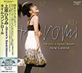 Time Control by Hiromi Uehara (2007-02-21)
