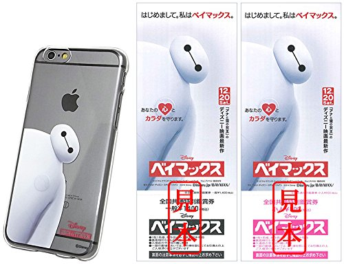 【Amazon.co.jp限定】ベイマックス iPhone 6 ケース クリアジャケット(タイプA)付 前売券(ファミリーセット1)