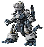 ZOIDS RZ-001 Gojulas [1/72 Scale Plastic Kit] - Toy
