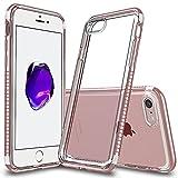iPhone7ケース アイフォン7ケース,ESR【TPUカバー+メタルフレーム メタル/TPU二層構造】耐衝撃カバー 電波の影響無し iPhone 7 バンパー(ローズゴールド)