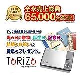 TECO Life Photo Scanner 「ToRiZo」(トリゾー)LPS-601