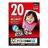 ナカバヤシ インクジェット用紙 デジカメ印画紙 強光沢 A4 20枚 JPSK-A4-20G