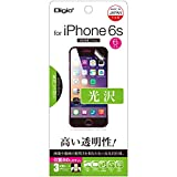 iPhone 6s / 6 用 液晶保護フィルム 光沢 気泡レス加工  SMF-IP151FLK