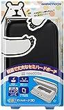 new3DS用セミハードポーチ『newEVAポーチ3D (ブラック)』