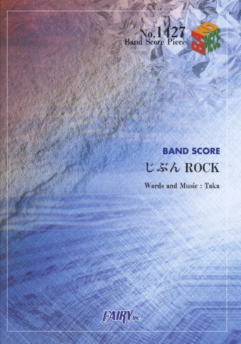 Band piece 1427 jibun ROCK by ONE OK ROCK (BAND SCORE PIECE)