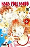echange, troc Yoko Kamio - Hana Yori Dango, Tome 29 :