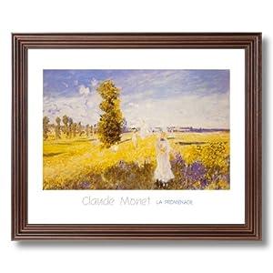 Shopzilla - Claude Monet Umbrella Posters  Prints shopping - Home