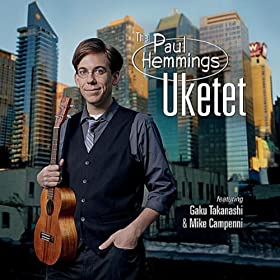 Album Introducing...The Paul Hemmings Uketet by Paul Hemmings