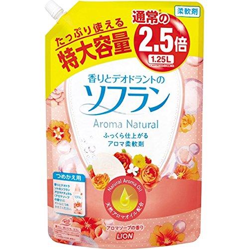 【大容量】ソフラン アロマナチュラル デオドラント柔軟剤 アロマソープの香り つめかえ用 1,250mL