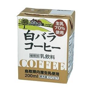 白バラ コーヒー/200ml×27本/クール便